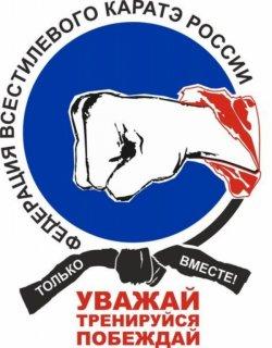 logo_vsestilevoe_karate