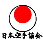Турнир в Японии мастеров пр каратэ JKA Возраст от 35 до 70 лет JAPAN KARATE