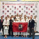 Всероссийские соревнования по всестилевому каратэ в г.Брянске 12-14 февраля 2016 года.
