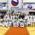 vsestilevoe-karate_anapa_2016