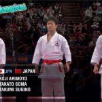 Командное ката УНСУ+бункай в исполнении сборной команды Японии