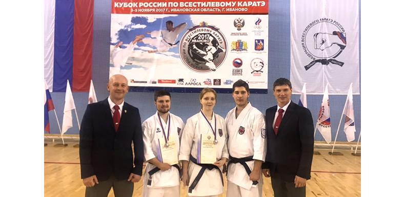 Поздравляем наших спортсменов — призёров Кубка России по всестилевому каратэ!