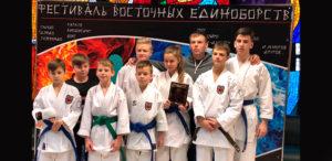 I Фестиваль восточных единоборств Южного административного округа города Москвы.
