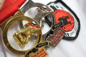 23 февраля и 24 февраля состоялись Всероссийские Соревнования по Всестилевому Каратэ и Открытый Традиционный Фестиваль по Стилевому Каратэ посвященный «Дню Защитника Отечества».