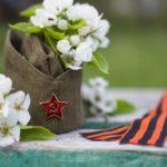 Дорогие друзья! Мы поздравляем вас с 9 мая, с Днём Победы!